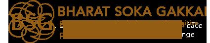 Bharat Soka Gakkai (BSG)