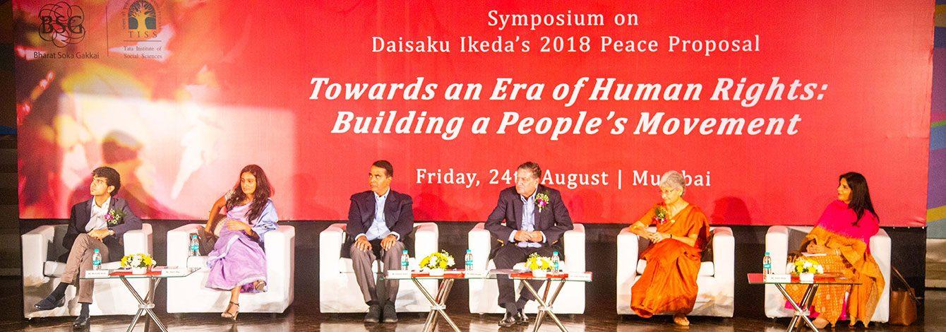mumbai symposium 2018