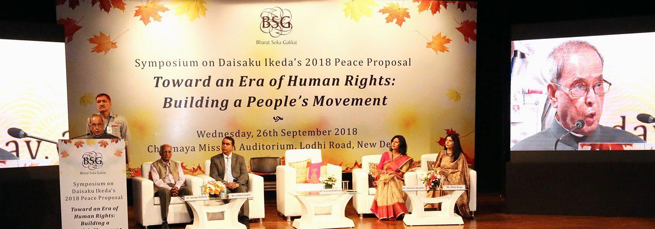 delhi symposium 2018